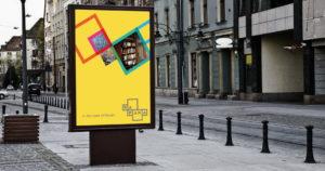 реклама на сити-форматах