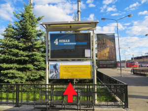 реклама на жд вокзалах