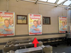реклама на вокзале