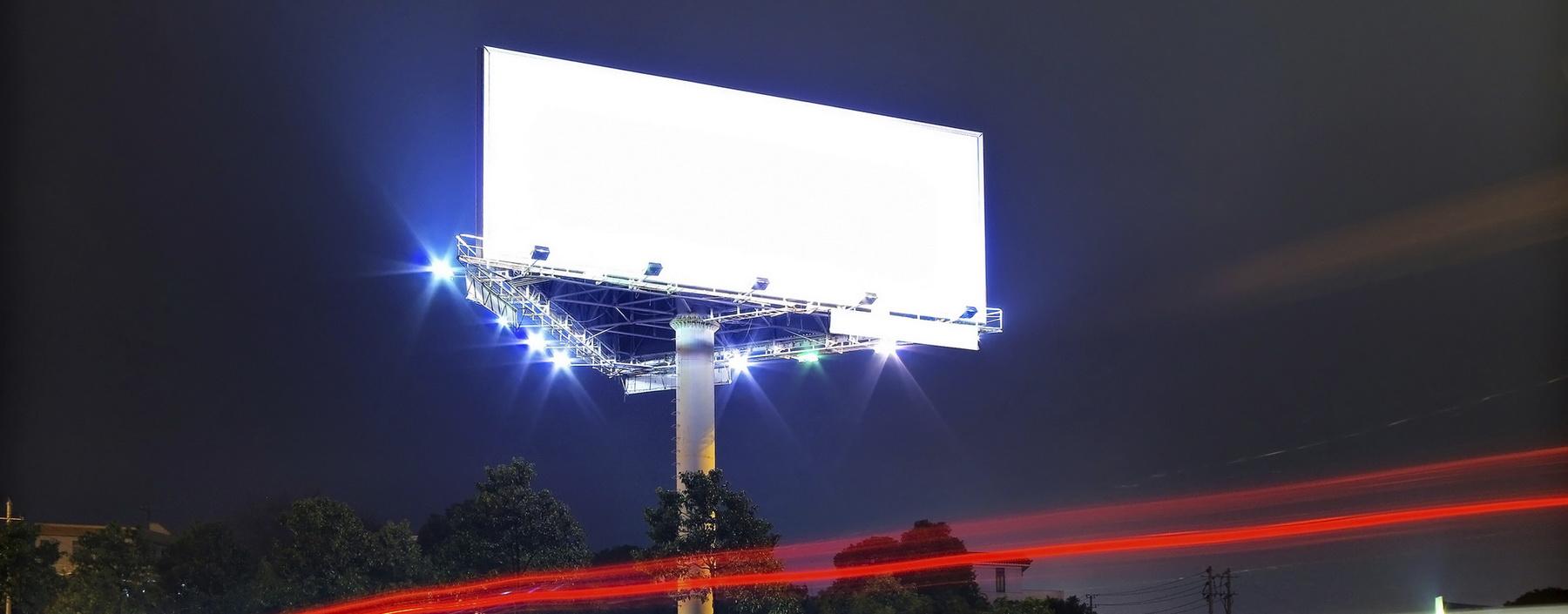 Рекламные щиты 3х6 (билборды) в СПб
