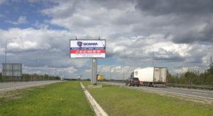 реклама на щитах в Ленинградской области