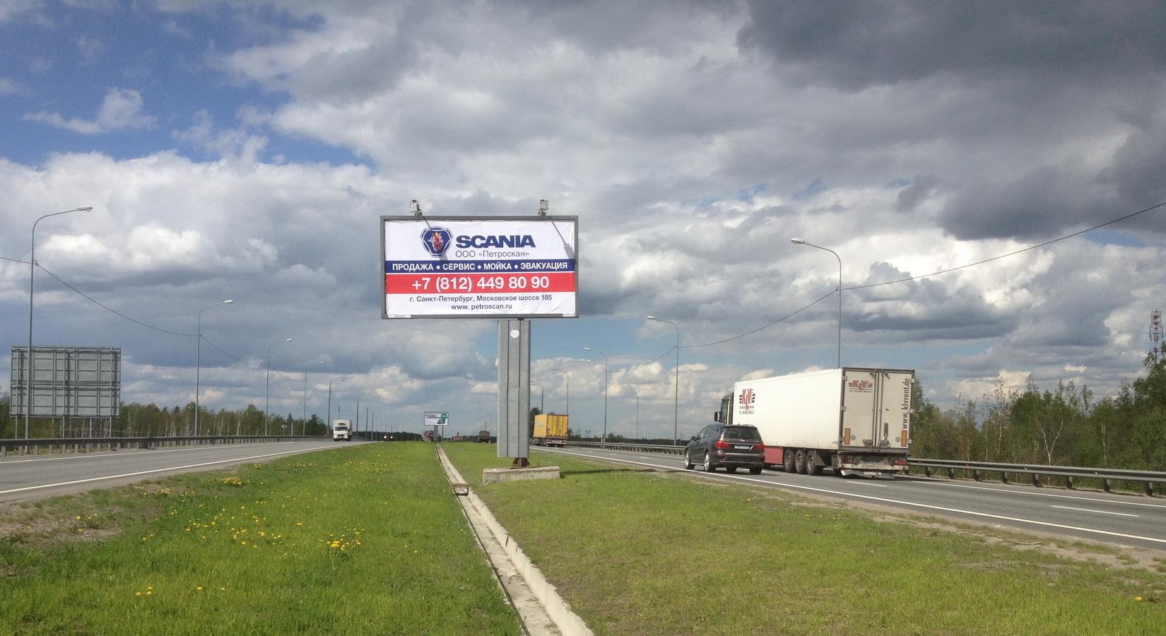 реклама на щитах 3х6 в Ленинградской области