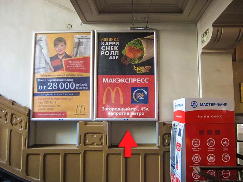 реклама на витебском вокзале