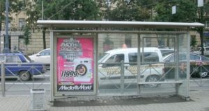 скидка на рекламу спб